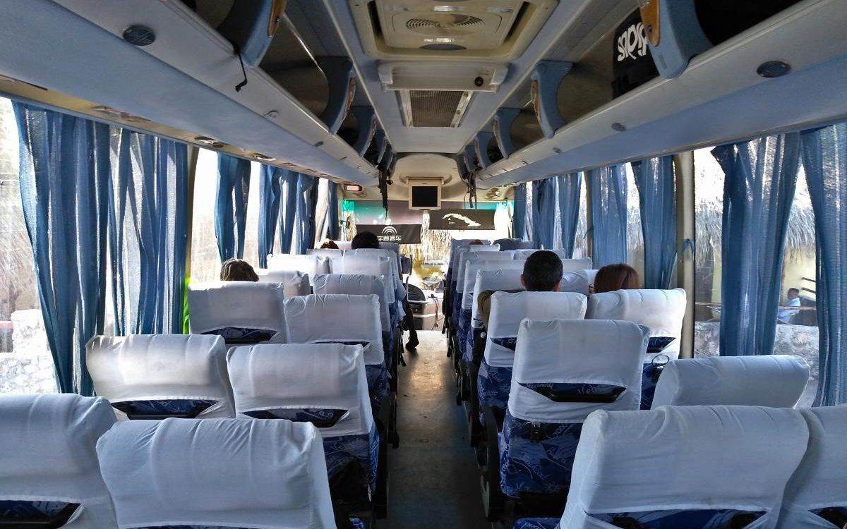 On Board Viazul Bus Cuba